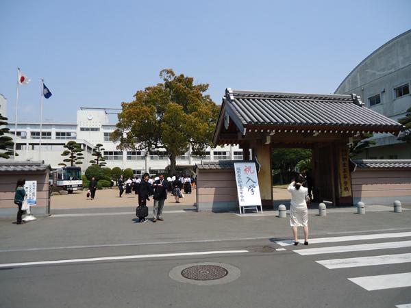不動産山下商店が発信する甘木朝倉観光情報
